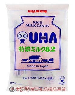 《松貝》味覺特濃牛奶糖105g【4902750366367】ca8