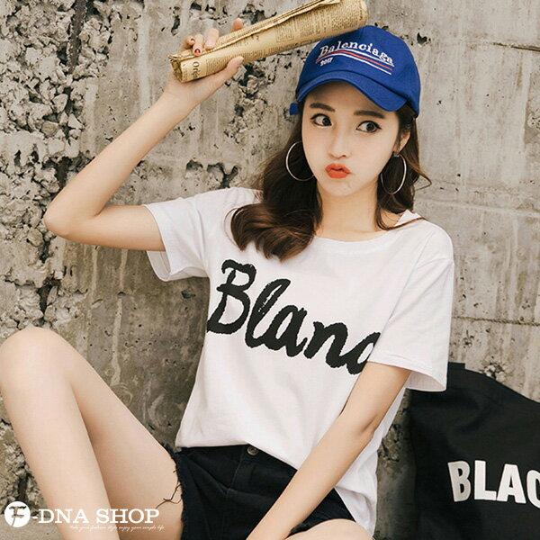 F-DNA★BLAND英文印花圓領短袖上衣T恤(2色-M-2XL)【ET12695】 6