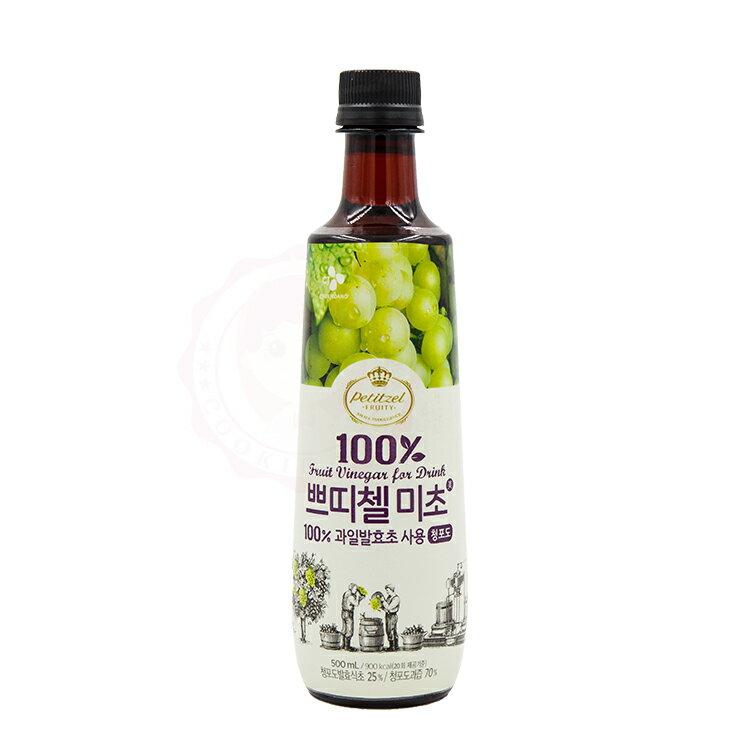 韓國 CJ CHEIL JEDANG 青葡萄果醋 (500ml)【庫奇小舖】