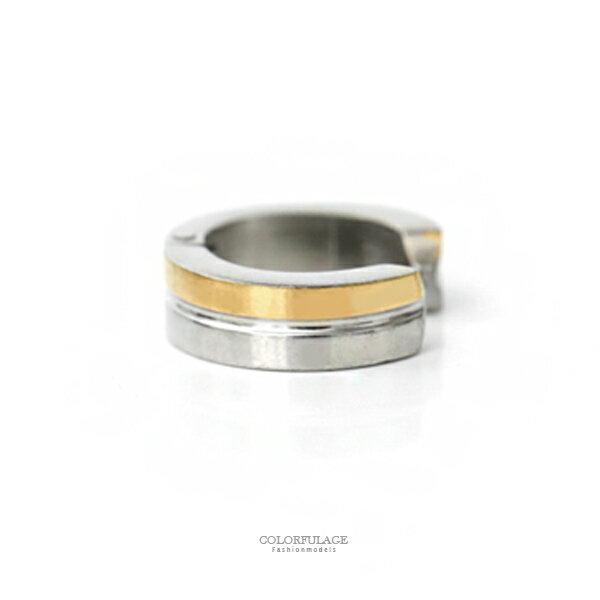 夾式耳環個性金銀雙色鋼耳夾柒彩年代【ND542】單支