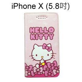 HelloKitty彩繪皮套[嘟嘴]iPhoneX(5.8吋)【三麗鷗正版】
