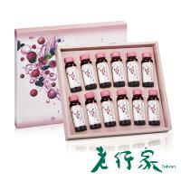 父親節美食推薦【老行家】珍珠美莓飲禮盒(12瓶裝)