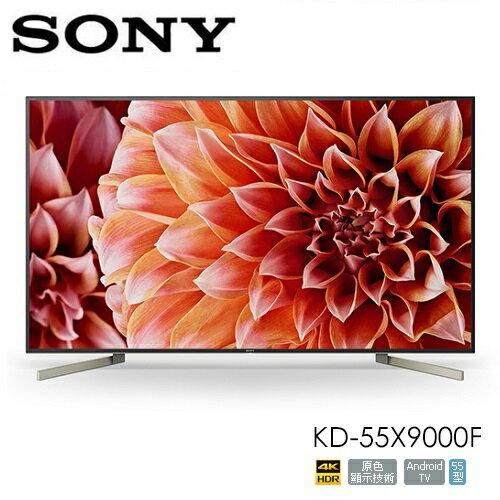 日本原裝SONYKD-55X9000F55型4KHDRX1進階版極致真影像處理器高畫質數位液晶電視公司貨免運費12期0%
