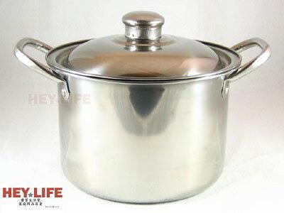 【HEYLIFE優質生活家】正304不鏽鋼高鍋(38cm) 高鍋 湯鍋 鍋 台灣製造 專業嚴選 品質保證