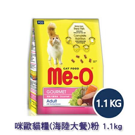 【0216零食會社】咪歐貓糧(海陸大餐)粉 1.1kg