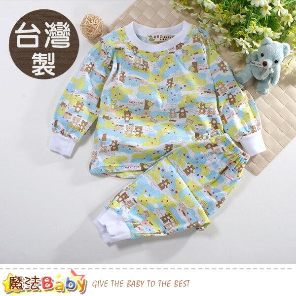 兒童套裝台灣製薄長袖居家套裝魔法Baby~k60660