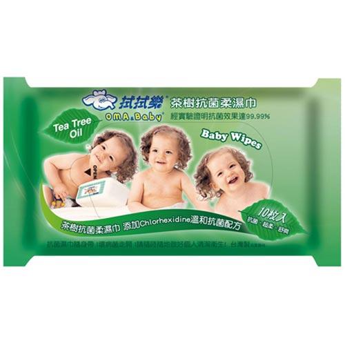 拭拭樂 茶樹抗菌柔濕巾 隨身包 10抽