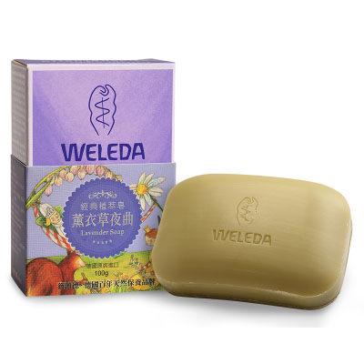 WELEDA -經典皂-薰衣草夜曲 100g  【總代理公司貨】