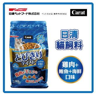 【力奇】日清海陸系列 貓飼料 雞肉+鮪魚+海鮮(藍) 800g -210元>可超取(A202C03)