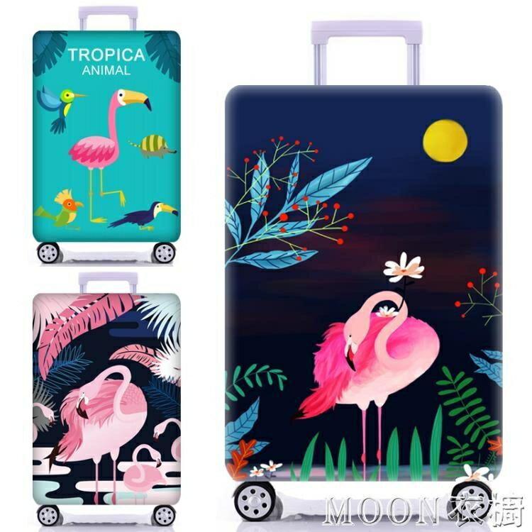 彈力行李箱套保護套旅行拉桿箱防塵罩袋保護套加厚耐磨20/24/28寸 現貨快出