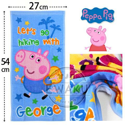 【esoxshop】佩佩豬 純棉剪絨童巾 喬治爬山款 粉紅小豬 Peppa Pig