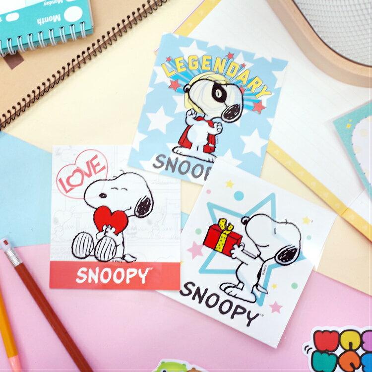 PGS7 史努比系列商品 - 史努比 史奴比 Snoopy 裝飾 貼紙 手帳 日記 卡片【SHQ7713】