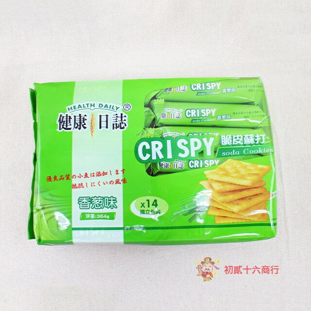 ~0216零食會社~健康日誌_脆皮蘇打餅 香蔥味 14包入364g