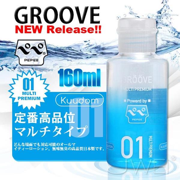 情趣用品日本原裝進口NPG.GROOVE01潤滑液-160ml