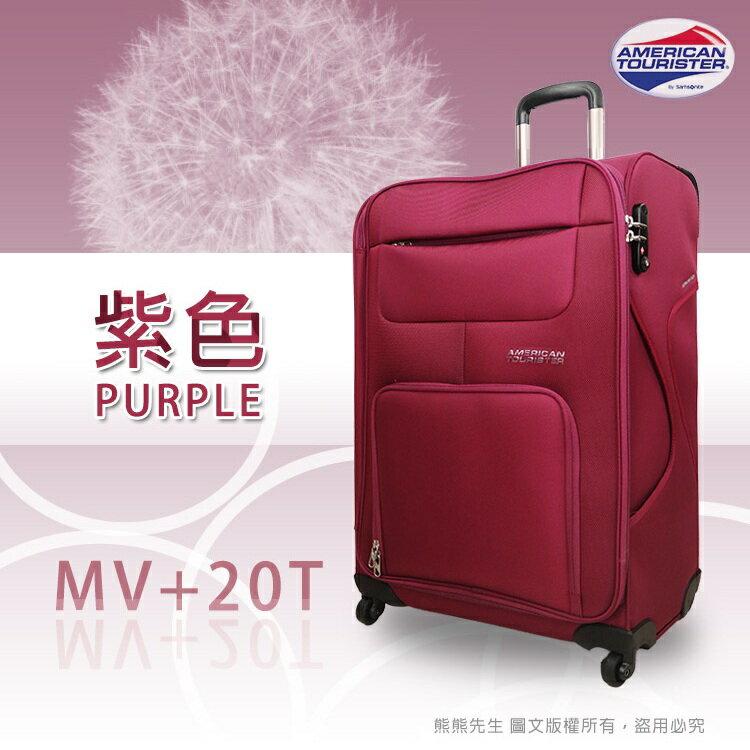 《熊熊先生》新秀麗 20T 大容量行李箱 American Tourister美國旅行者 24吋旅行箱 TSA海關密碼鎖 MV+ 輕量商務箱 加送自選好禮