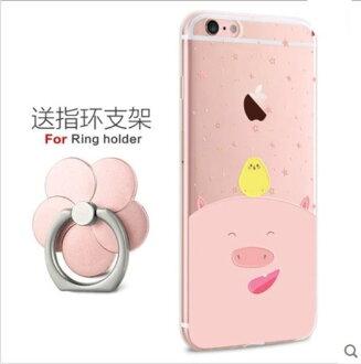 蘋果iphone 6/6S plus 5.5吋 景為半透明彩繪立體浮雕+指環支架手機殼【預購】