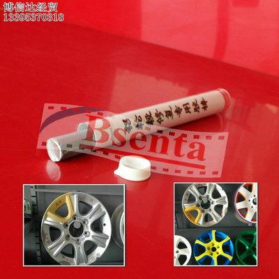 美琪(美國進口)汽車輪轂鋁合金鋼圈專業修補膠棒