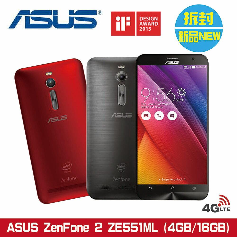 【TengYu騰宇 二聖 建工】拆封新品※華碩 ASUS ZenFone 2 ZE551ML 1,300 萬畫素 雙卡雙待智慧型手機(4GB/16GB)