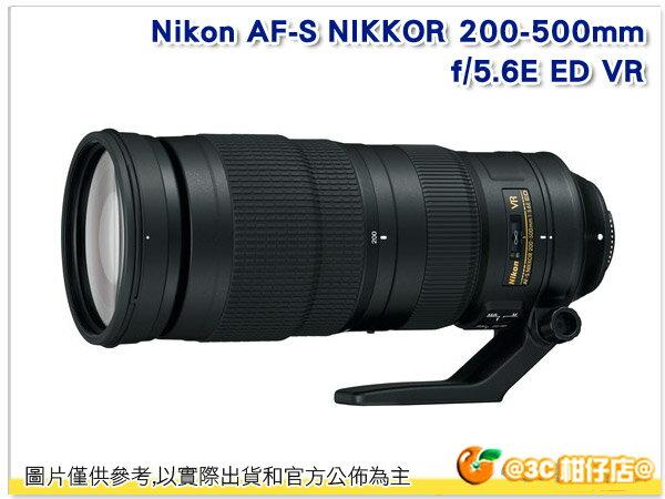 官網登入送註冊禮 Nikon AF-S NIKKOR 200-500mm f/5.6E ED VR 榮泰 國祥公司貨 望遠變焦鏡