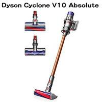 戴森Dyson無線吸塵器推薦到Dyson 無線手持式吸塵器 V10 Absolute SV12(銅)就在Bo Niu Shop推薦戴森Dyson無線吸塵器