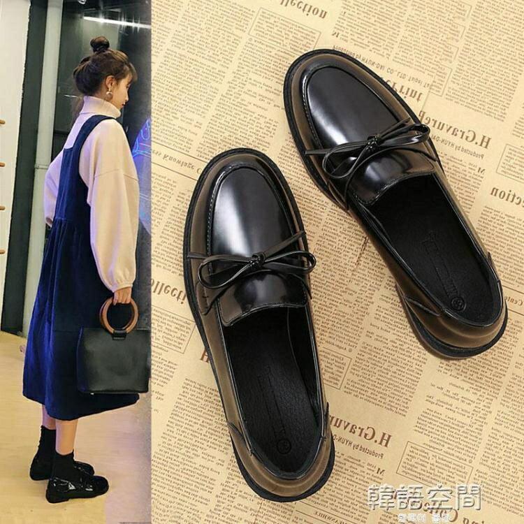 牛津鞋 小皮鞋女2021新款夏季黑色一腳蹬平底英倫風單鞋軟皮樂福鞋