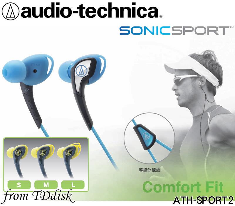 <br/><br/>  志達電子 ATH-SPORT2 鐵三角 audio-technica 耳道式 入耳式 運動專用耳機 生活防水 IPX5(公司貨) ATH-CKP500 後續機種<br/><br/>