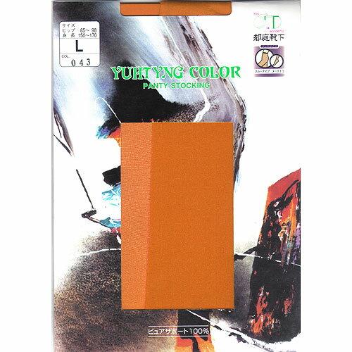 [漫朵拉情趣用品]【郁庭靴下】彩色系列 健康全彈性100%絲襪-橘 DM-91654
