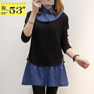 假兩件襯衫--率性坑條針織寬鬆修身皮革長袖襯衫領假兩件上衣(藍L-5L)-I117眼圈熊中大尺碼 0