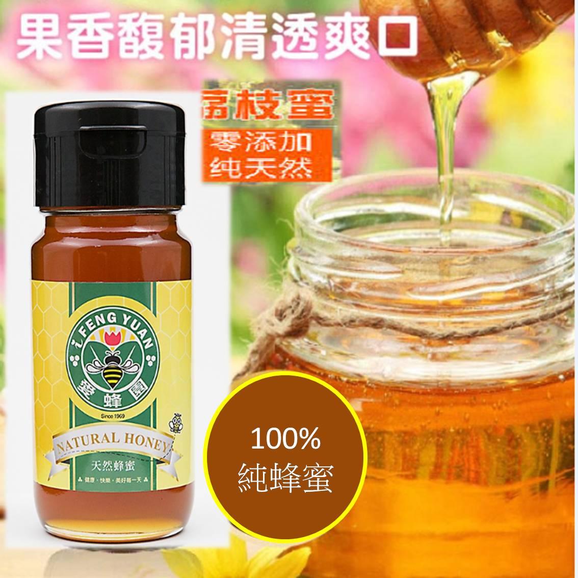 ~~下殺↘ 550愛蜂園 荔枝蜂蜜^(大^) 700g ~樂活 館~