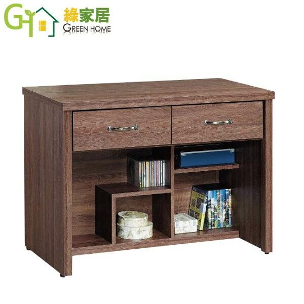 【綠家居】歐尚時尚3.2尺多功能書桌電腦桌