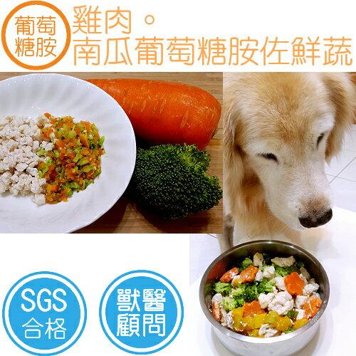 【Pets Care 葡萄糖胺系列-單包入】雞肉-地瓜佐鮮蔬真鮮包/每包100g  (不含穀類) 寵物鮮食 狗鮮食 狗飼料 狗用品