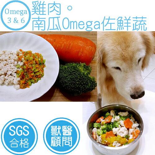 【Pets Care Omega系列-單包入】雞肉-地瓜佐鮮蔬真鮮包/每包100g  (不含穀類) 寵物鮮食 狗鮮食 狗飼料 狗用品