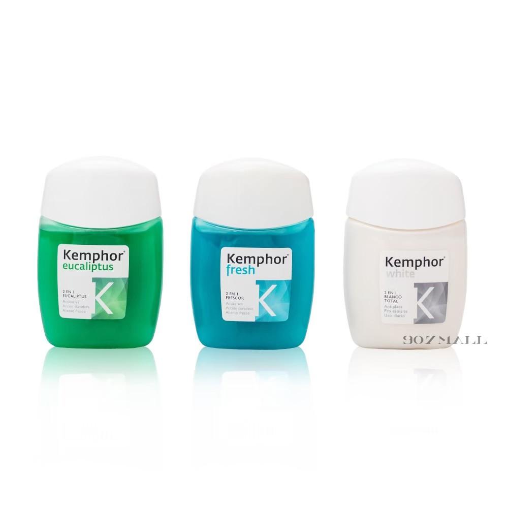 【西班牙 KEMPHOR】清新洗漱2IN1牙膏 75ML - 亮白漱口水