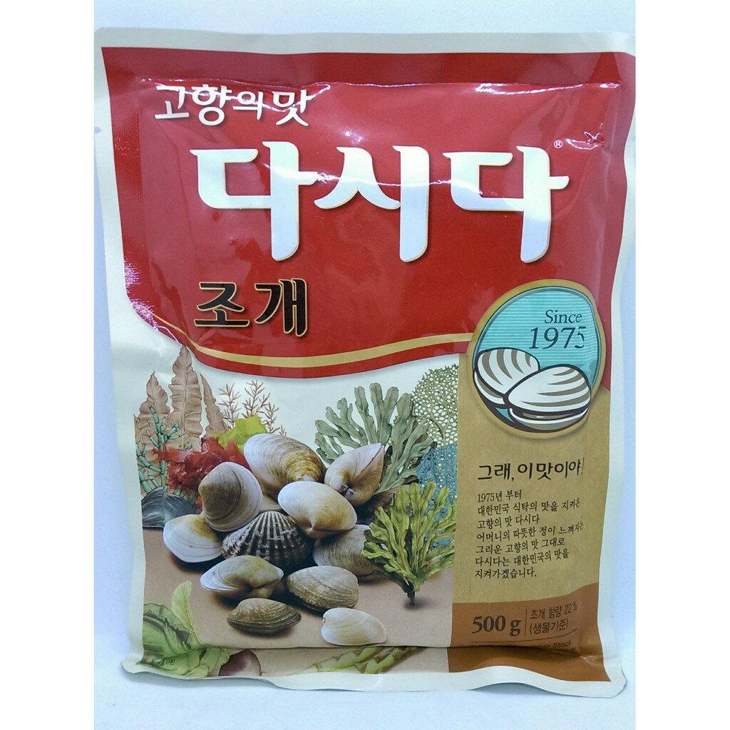 CJ 蛤蠣粉 蛤蜊粉 海鮮粉500G