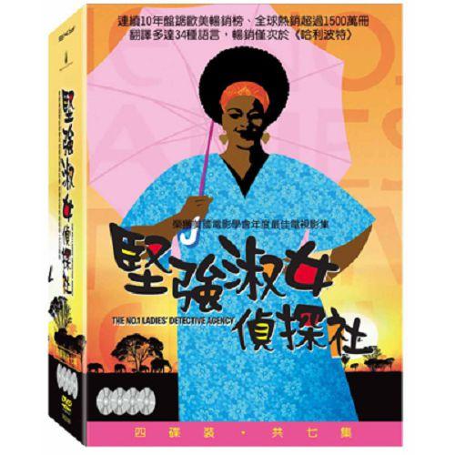 堅強淑女偵探社DVD