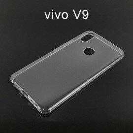 超薄透明軟殼[透明]vivoV9(6.3吋)
