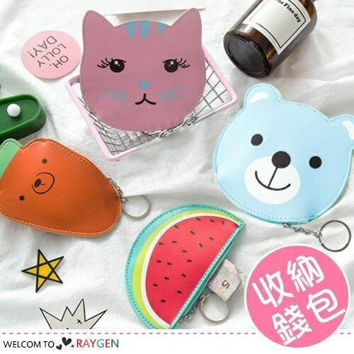 超Q卡通動物水果造型拉鍊式零錢包 收納包【2H030P328】