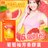 葡萄柚芳香膠囊  (B群添加)  ☺ 淡淡芳香 好人緣 養顏美容【約6個月份】ogaland 0