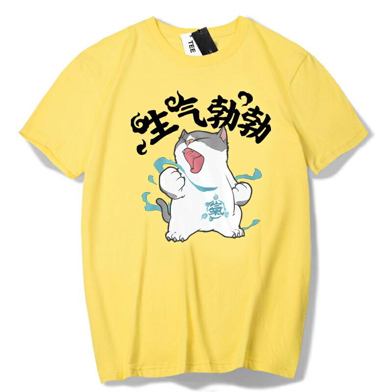 KUSO 搞笑 情侶裝 純棉短T MIT台灣製【Y0886-1】萌寵-生氣勃勃貓 動物萌寵 快速出貨 3