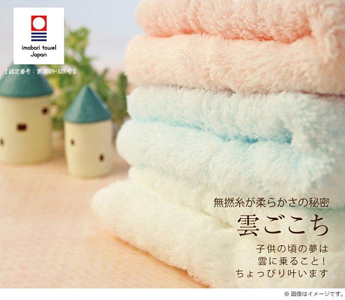 日本代購預購 日本製 今治認證 日本工藝 浴巾毛巾 柔軟質地 優秀吸水性 高級綿 36×90cm 020-022