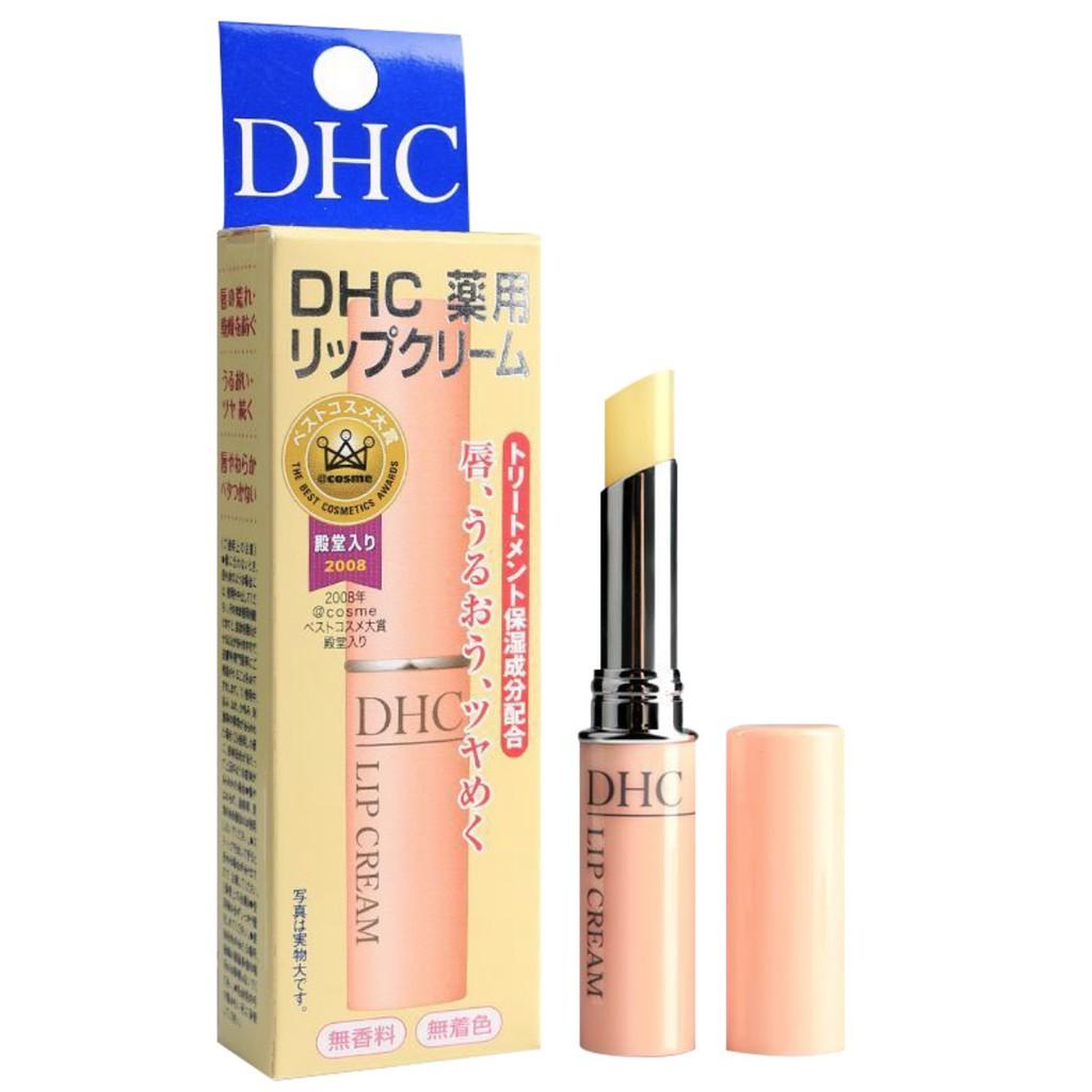 『日本代購』DHC/蝶翠詩唇膏天然橄欖潤唇膏1.5克* 2保濕滋潤護唇膏 正品 預購中