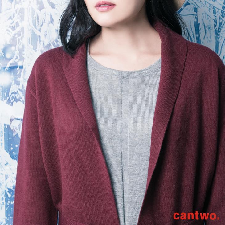 cantwo素色絲瓜領針織睡袍外套(共三色) 4