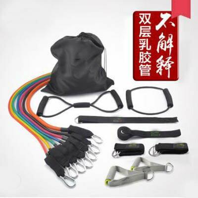 【健身彈力繩-綜合12件套(專業級100磅)-1套/組】男士力量健身繩家用彈力繩-5670703