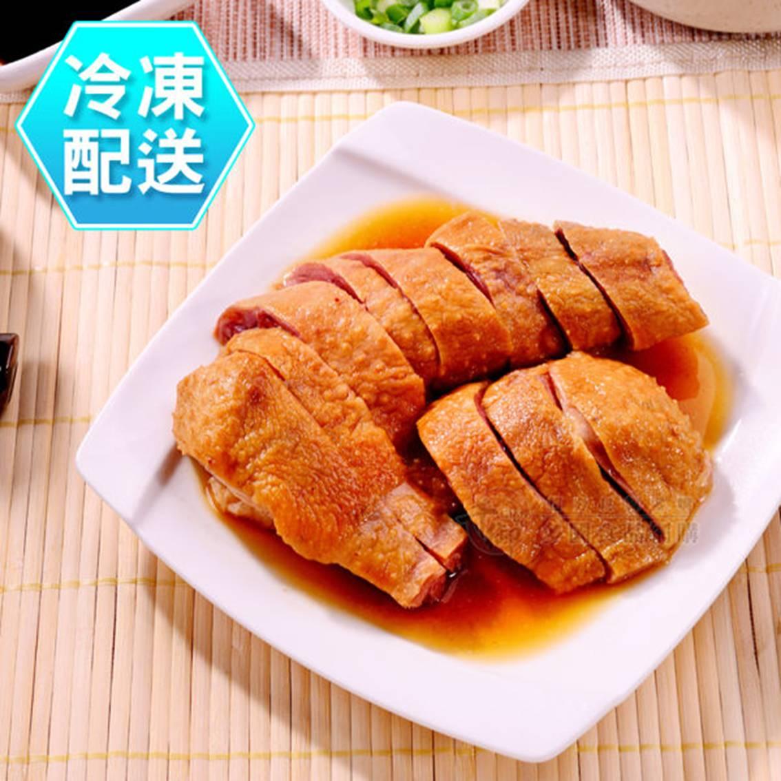樂活生活館  蜂蜜煙燻茶鴨 (切盤) 800g 冷凍配送  蔗雞王