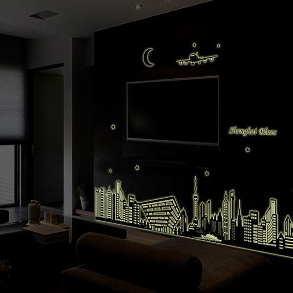 BO雜貨~YV4502~夜光螢光壁貼 可移動式壁貼 DIY 牆貼 壁貼 背景貼 磁磚貼 壁