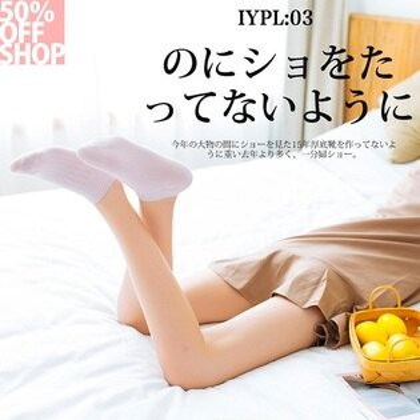 50%OFFSHOP日系素色船型襪女襪【W035603SK】