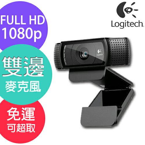 羅技 Logitech C920R 網路攝影機 HD Pro Webcam 1080P