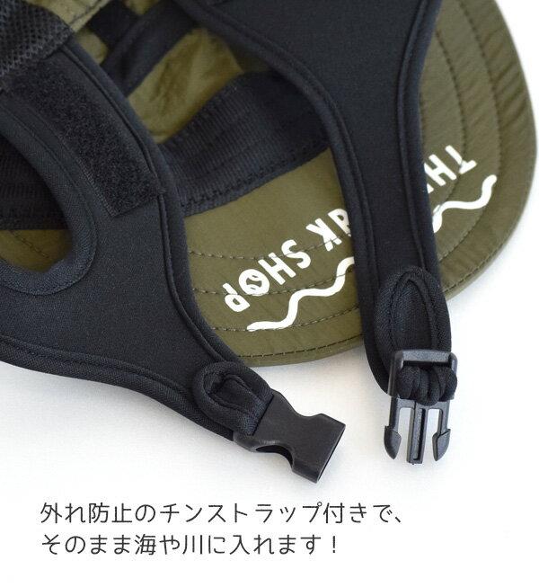 日本e-zakkamania  / THE PARK SHOP 兒童遮陽帽 帽子  /  64682-1800467  /  日本必買 日本樂天直送(4536) 9