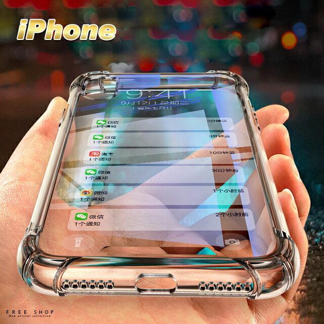 Free Shop 蘋果 IPHONE X  XR  XS  XMAX  8  7  6 PLUS超薄四角氣囊全包式 透明款防摔保護軟殼【QADE30038】