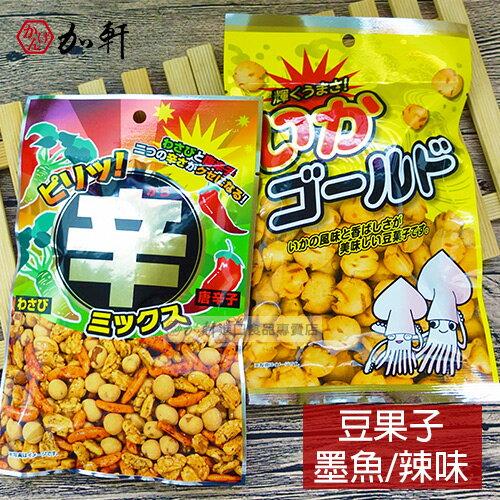 《加軒》日本POPPONUTS綜合豆果子 墨魚/辣味